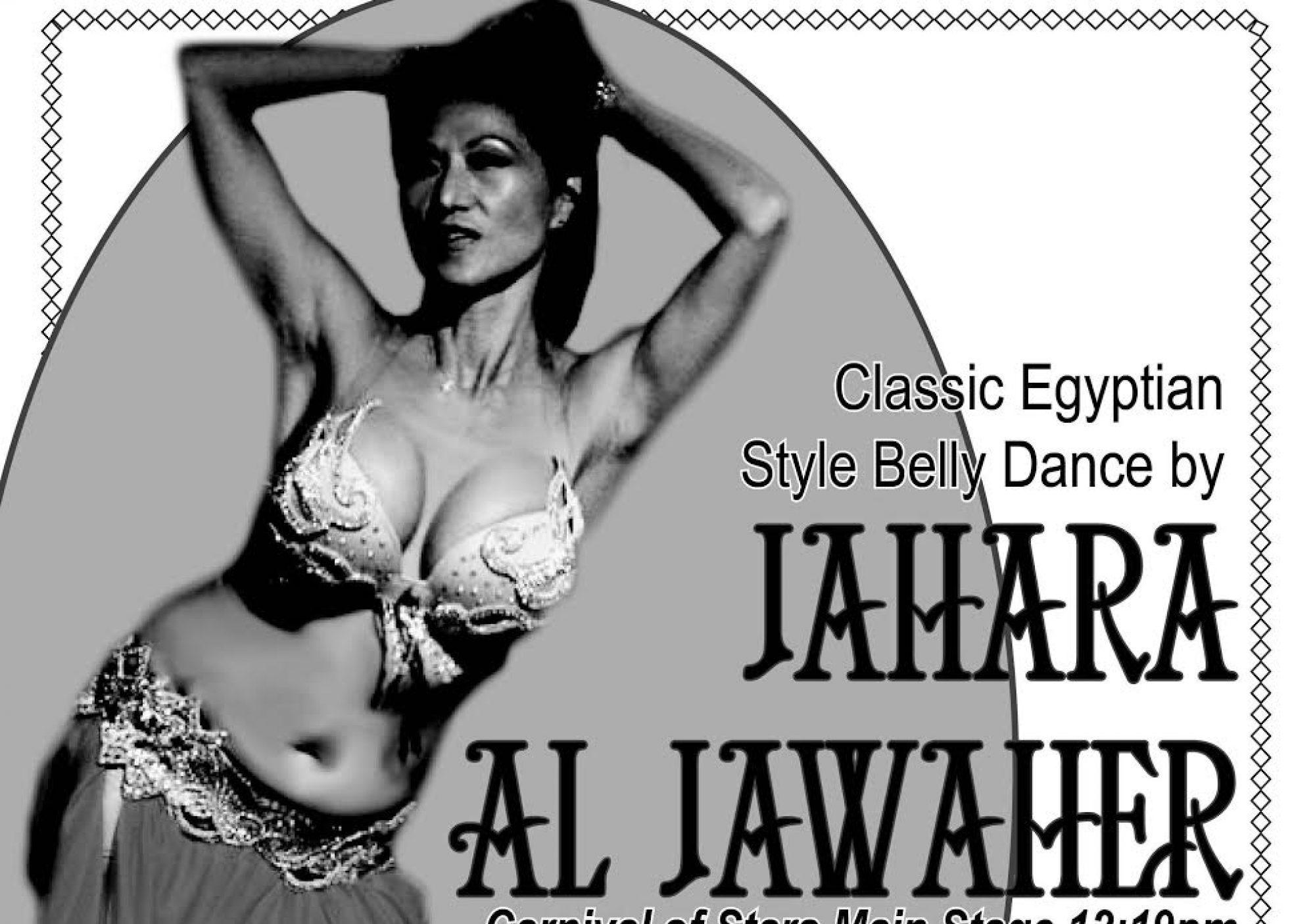 Jahara Al Jawaher